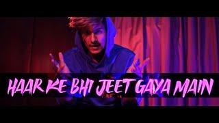 JEET GAYA MAI – ASHISH BHATIA (Splitsvilla Official Rap)