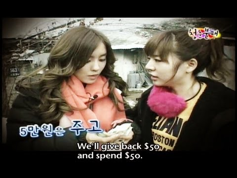 Invincible Youth | 청춘불패 - Ep.23 : Making G7's special seasoning