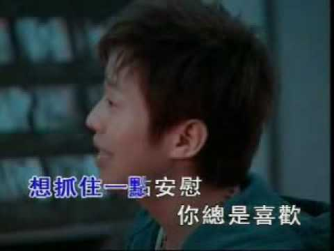 Nicholas Teo 張棟樑 - Dang ni gu dan ni hui xiang qi shei 当你孤单你会想起谁