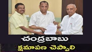 IYR Krishna Rao Complaint to Governor Against Chandrababu..