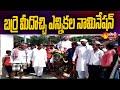 Variety Election Nomination In Bihar | Panchayat Election 2021 | Garam Varthalu | Sakshi TV