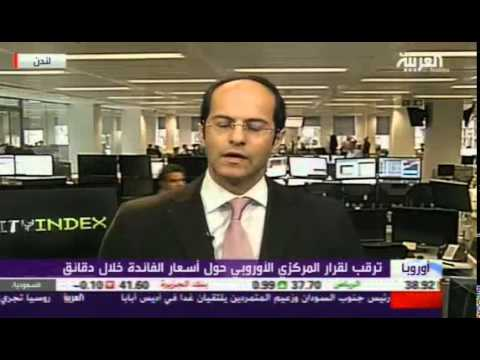 أشرف العايدي على قناة العربية 8 مايو 2014 Chart