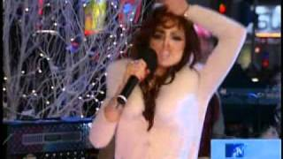 Lindsay Lohan - Rumors  l MTV Iced Out New Year's Eve 2005