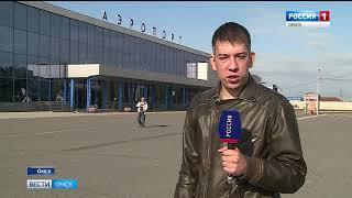 Несколько сотен россиян надолго застряли в аэропортах и не могли вылететь на отдых в Тунис