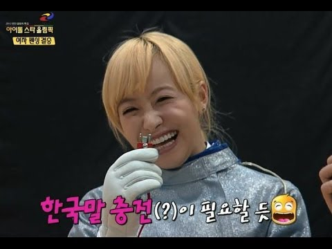 【TVPP】Victoria(f(x)) - Winner of W Saber, 빅토리아(에프엑스) - 여자 펜싱 우승 @ 2012 K Pop Star Championships