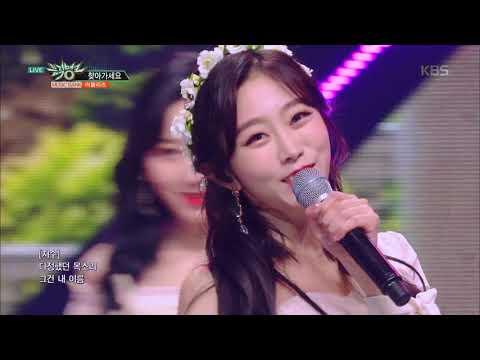 뮤직뱅크 Music Bank - 찾아가세요(Lost N Found) - 러블리즈(Lovelyz).20181207