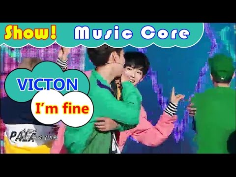 [HOT] VICTON - I'm fine, 빅톤 - 아무렇지 않은 척 Show Music core 20161112