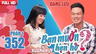 Cô gái Tiền Giang yêu cầu chàng BMHH xét nghiệm ADN rồi quyết định | Đăng Lưu - Xuân Thụy | BMHH 352