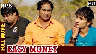 Easy Money Full Hyderabadi Hindi Comedy Movie | Akbar Bin Tabar | Shahbaz | Anu | Mango Indian Films