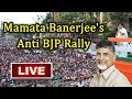 LIVE: Chandrababu attends Mamata Banerjee Anti-BJP Rally | TV5 News Live