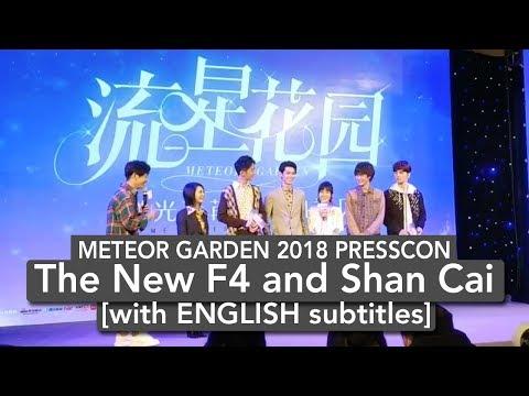 METEOR GARDEN 2018 Presscon   New F4 and Shan Cai [ENG SUB]