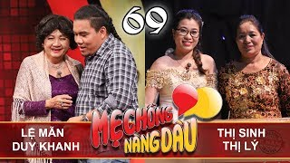 MOTHER&DAUGHTER-IN-LAW| EP 69 UNCUT| Le Man - Duy Khanh |  Thi Sinh - Thi Ly | 070718 💛