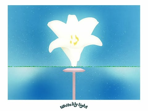 Yogee New Waves - White Lily Light (Official Audio)