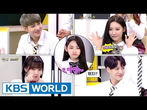 Happy Together – The elegant sisters special Part.2 / Star Golden Bell Part.1 [ENG/2017.08.31]