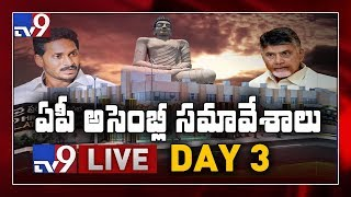 AP Assembly LIVE - Day 3- Discussion On Capital Issue..