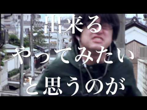 【MV】出来るやってみたい / 神頼みレコード