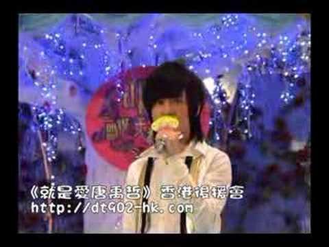 2007-12-24 - 唐禹哲apm聖誕倒數 - 分開以後
