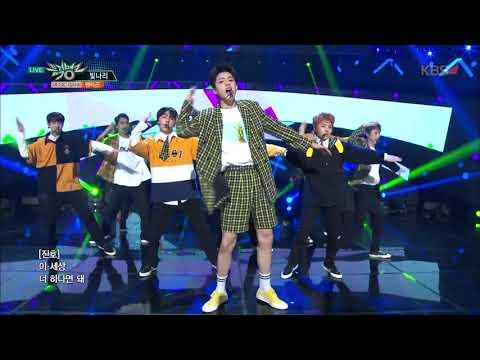 뮤직뱅크 Music Bank - 빛나리 - 펜타곤 (Shine - PENTAGON).20180420