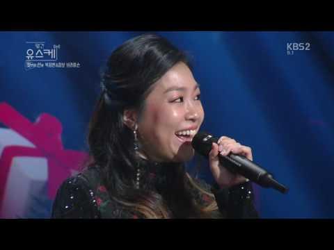 박정현(Lena Park) & 피보 브라이슨(Peabo Bryson) Short Live Ver