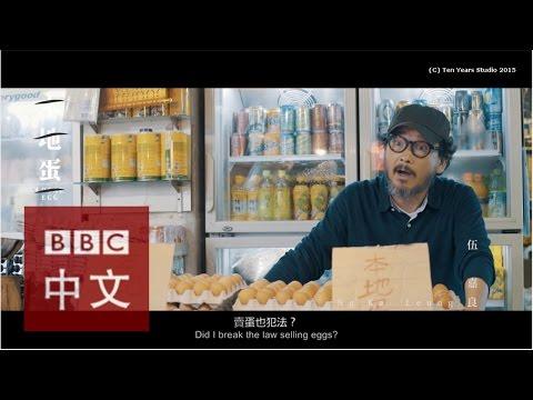 觀眾導演齊評香港《十年》