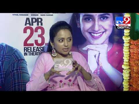 Ishq: Anchor Suma interviews Teja Sajja, Priya Prakash Varrier