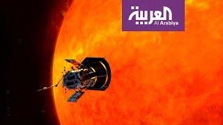 شاهد مسبار ناسا ينطلق لملامسة الشمس     -