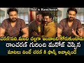 Manchu Manoj reveals Ram Charan's greatness