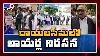 Advocates boycott courts, demand HC in Kurnool..