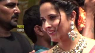 Anasuya UnComfortable By Her Fans At Shopping Mall Opening..