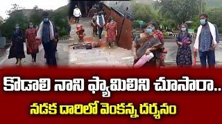 Kodali Nani and his family trek to Tirumala, offer prayers..
