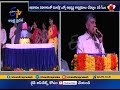 Chandrababu addresses ICS officers on the occasion of New Year celebrations in Vijayawada