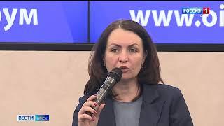 В Омске стартовал шестой международный IT-форум