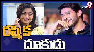 Mahesh fans oppose Rashmika Mandanna as heroine in next fi..