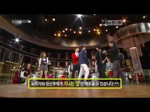 Gee - TaeYeon VS Jo Kwon
