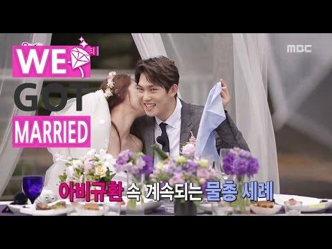 [ENG SUB - We got Married4] 우리 결혼했어요 - Jonghyun♥seungyeon, kissing on the neck! 20150718