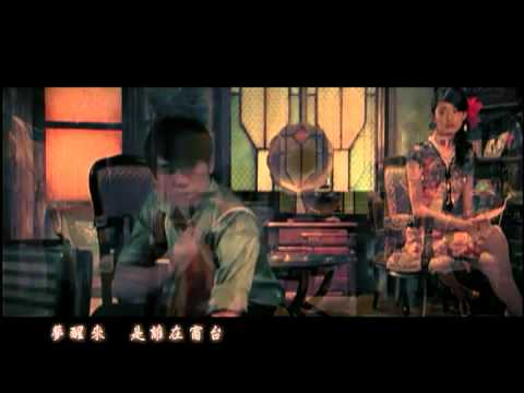 Jay Chou 周杰倫【千里之外 Far Away】-Official Music Video(ft.費玉清)
