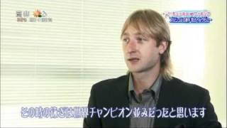 プルシェンコ インタビュー Evgeni Plushenko Interview