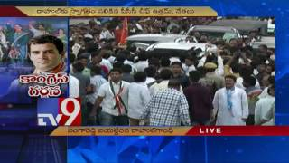 Rahul tour begins in Hyderabad; Praja Garjana..