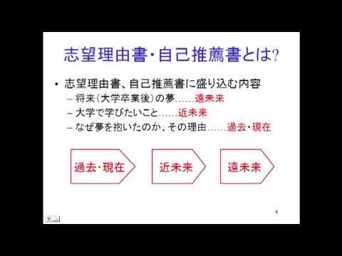 【AO義塾】慶應法学部FIT入試 志望理由書【大学入試】