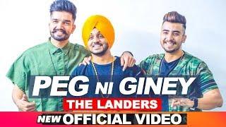 Peg Ni Giney – The Landers