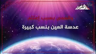 فى-اليوم-العالمي-للحفاظ-على--الأوزون---ماذا-خسرت-البشرية-بثقب-الغلاف-الجوي-للأرض؟
