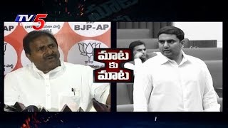 Lokesh reply to Somu Veerraju's corruption Allegations..