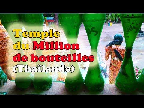 temple du million de bouteilles