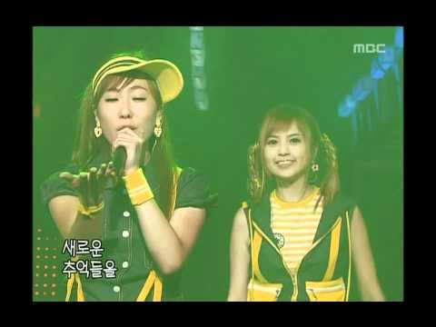 음악캠프 - Sugar - Shine, 슈가 - 샤인, Music Camp 20030802