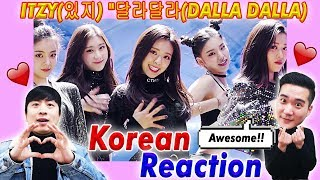 [ENG SUB]🔥KOREAN BOYS React to ITZY - 달라 달라 (DALLA DALLA)