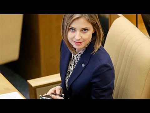 И.О. прокурора Крыма Поклонская отреклась от соцсетей