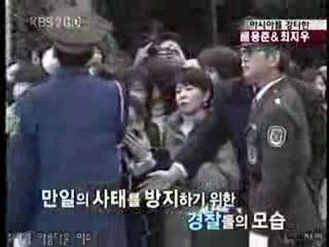 Bae Yong Joon's The Image in Japan Vid 12