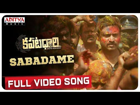 Full video song 'Sabadame' from Kapatadhaari starring Sumanth, Swetha Nanditha