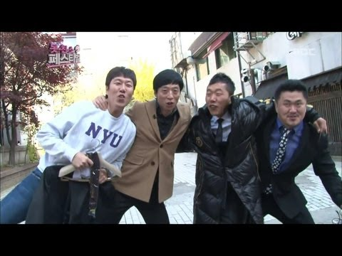 Infinite Challenge, The Ugly Festival(1) #03, 못친소 페스티벌(1) 20121117