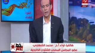 quotالشهاويquot يكشف سبب هجوم رفح الإرهابي     -